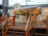Takami's Cafe