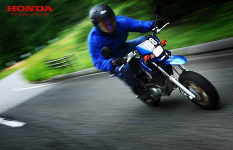 yotanbo rider's