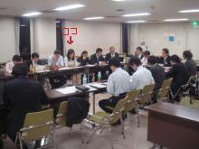 渋谷委員会