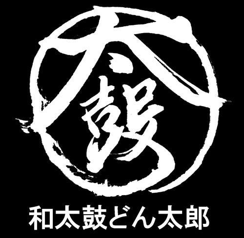 www.taro-taiko.com