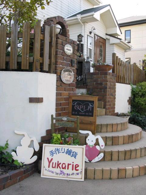*Yukarie*ユカリエ*
