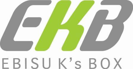 EBISU K's BOXのHPへ
