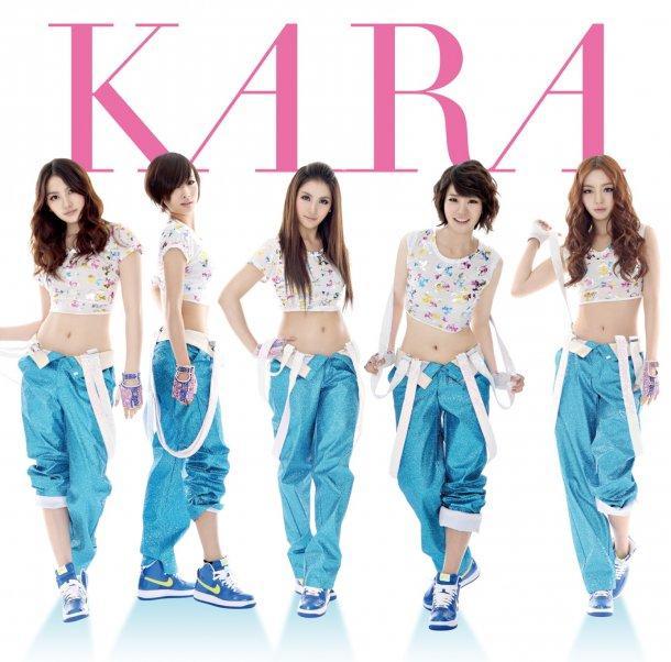【ぉヴぇ族】√檸檬@KARA(∀♥)のプロフィール|Ameba (アメーバ)