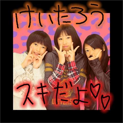 幼い子w(^^♪/// I LOVE junaゎらのプロフィール|Ameba (アメーバ)