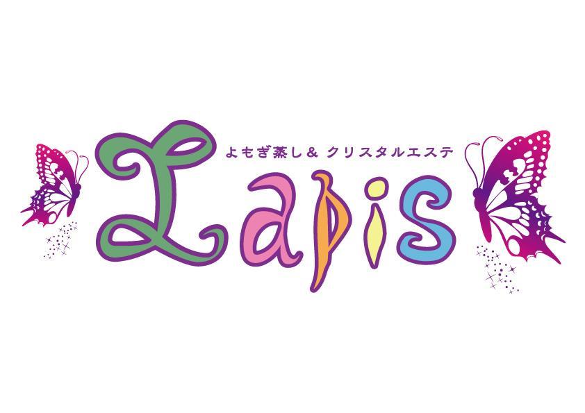 Lapis