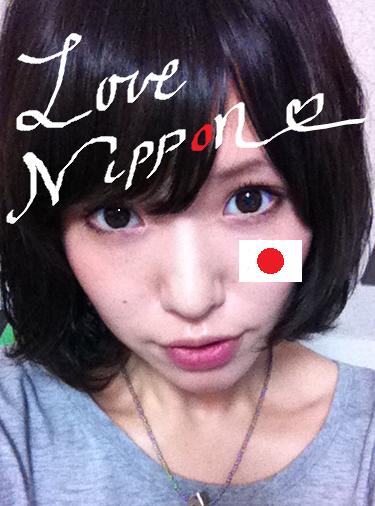 Lovenippon