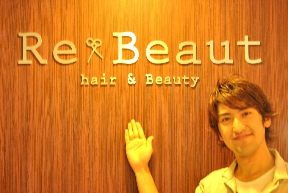 Re Beaut(リビュート)