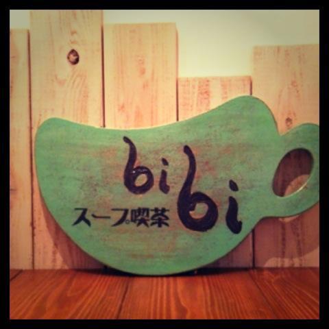 スープ喫茶 bibi
