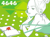 コヒ 4646よん。