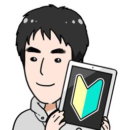 自分+iPad