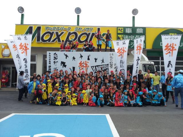 札幌YOSAKOI2012