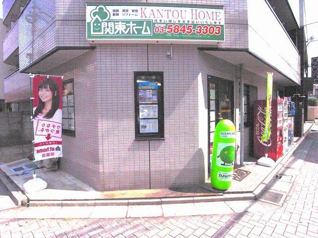梅島駅から徒歩2分でお越し頂けます。