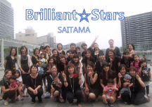 Brilliant Stars☆埼玉