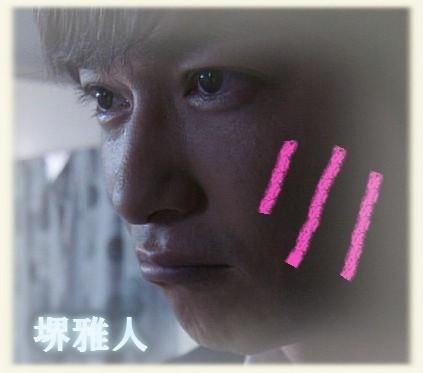 堺王子 【 伊達さん萌え、ツレ萌え。 】