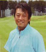 ゴルフレッスン講師:大崎さん