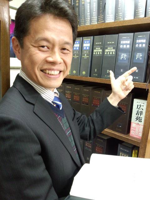 広島で頑張る税理士!!   棚田秀利