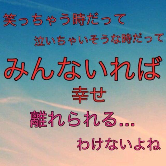 錦山ちゅあき(ありやぶ信者)
