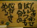 daiyuuki