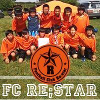 FC Restar