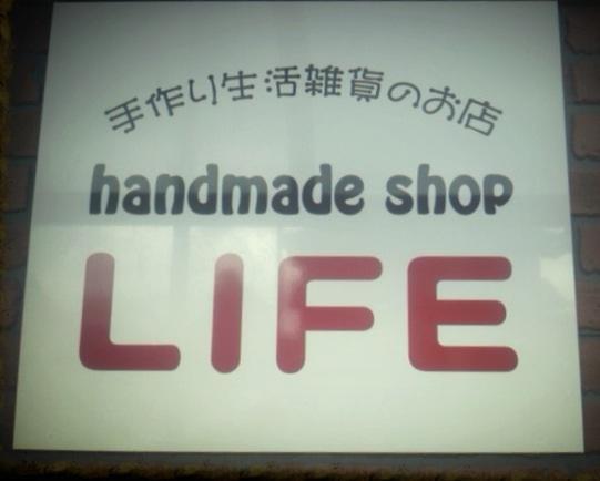 HandmadeShop LIFE