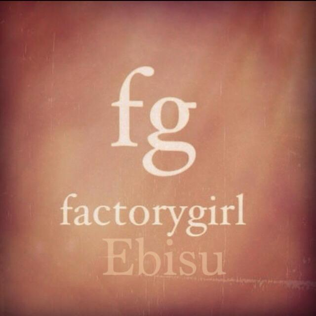 factorygirlebis...さん