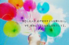 *ななせ*@√一生虹色eighter