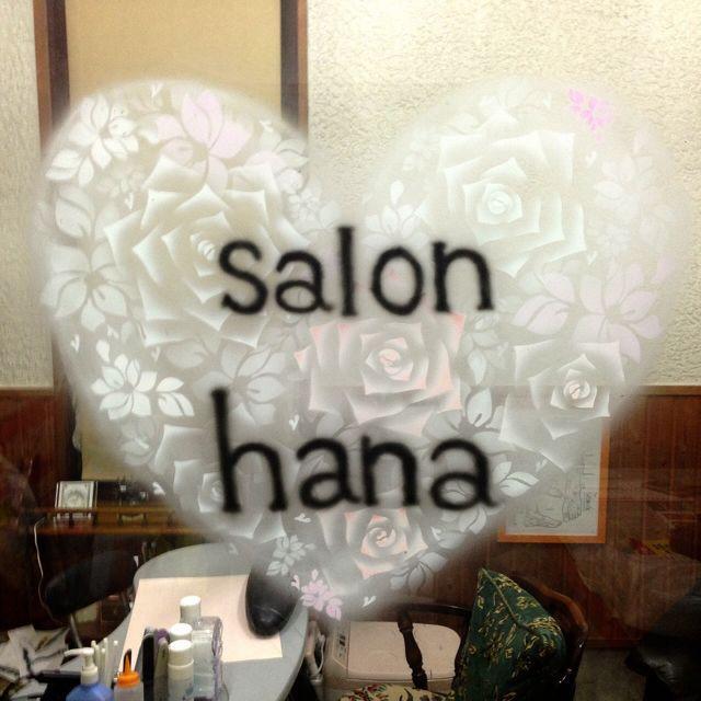 Salon hana ameba for Salon hanna