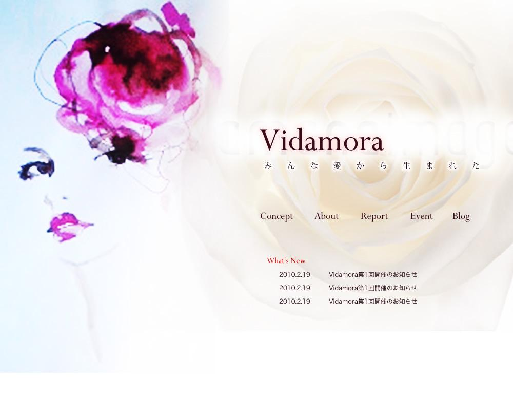 VIdamora