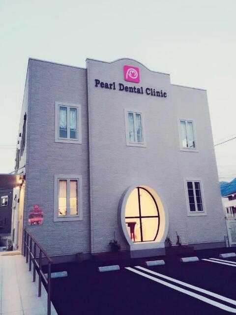 パール歯科のブログ