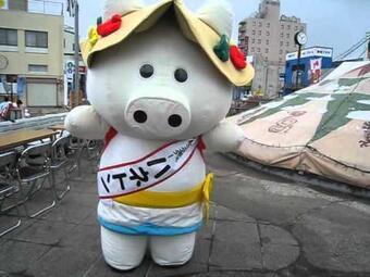 http://yuno-kaise.com(すず)