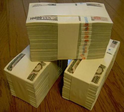 1000万円必ず貰えます