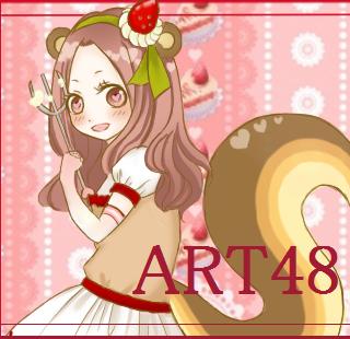 くるみ。@ART48