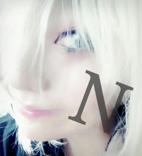 N(ケイ)