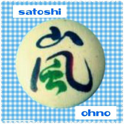 KI-SATOSHIさん