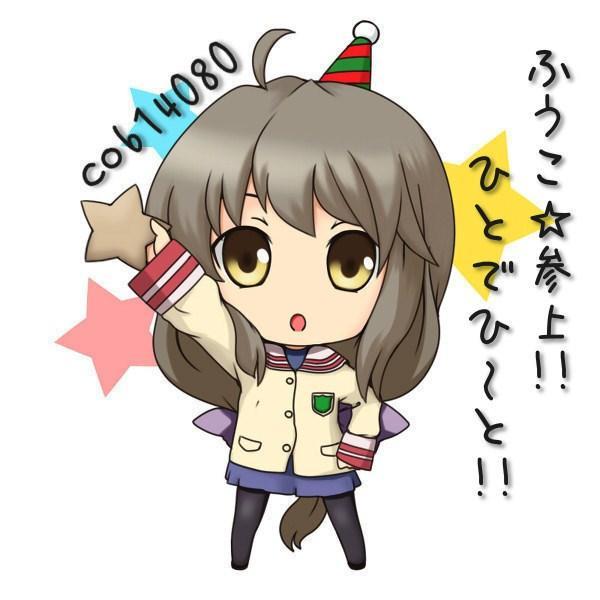 くちゃ☆ナッツ