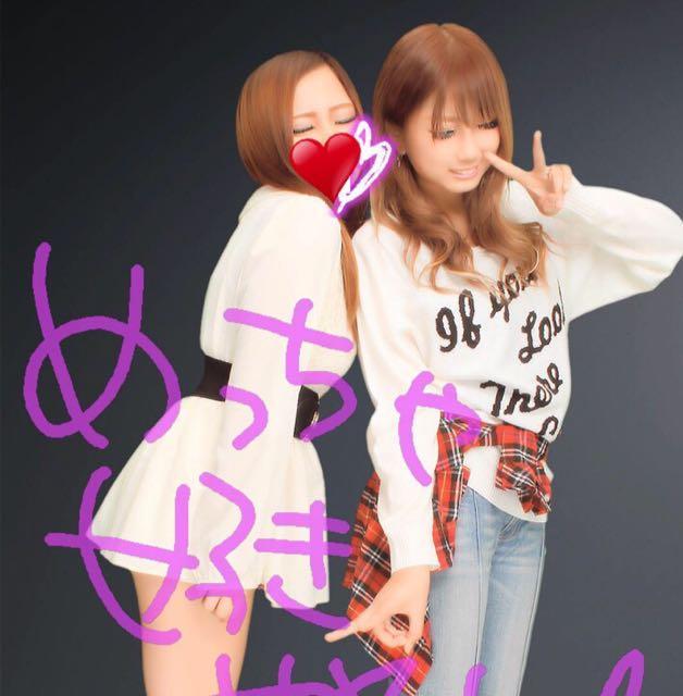 狂うなっちゃん.のプロフィール|Ameba (アメーバ)