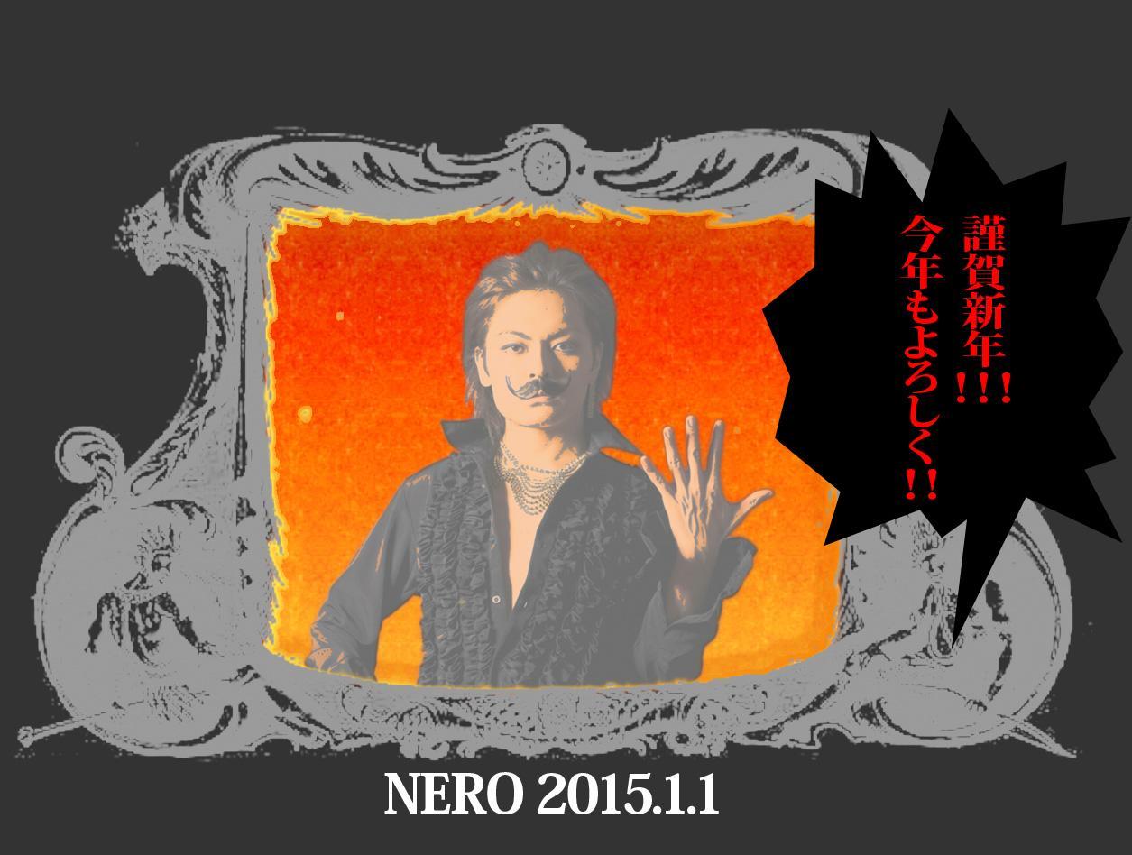 NERO青い部屋2015