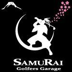 ゴルファーズ・ガレージ・サムラ...さん