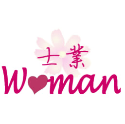 士業WOMAN(障害年金女性社労士チーム)