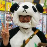 エブリデイ行田店 パンダさん