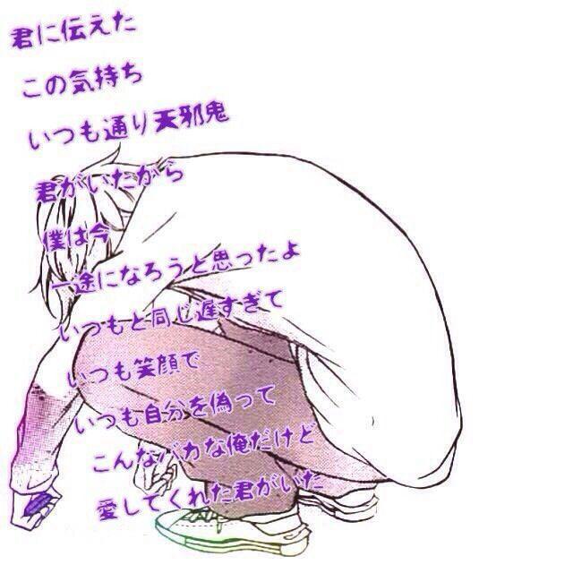 Alice 病み期