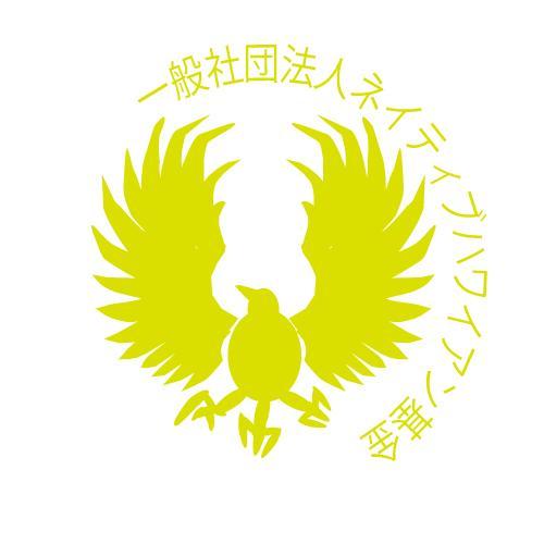 support-hawaii