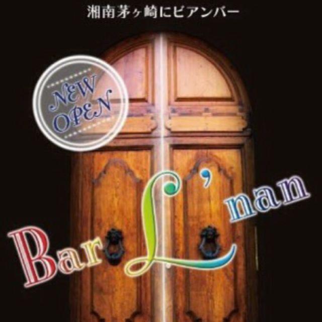 bar-lnan