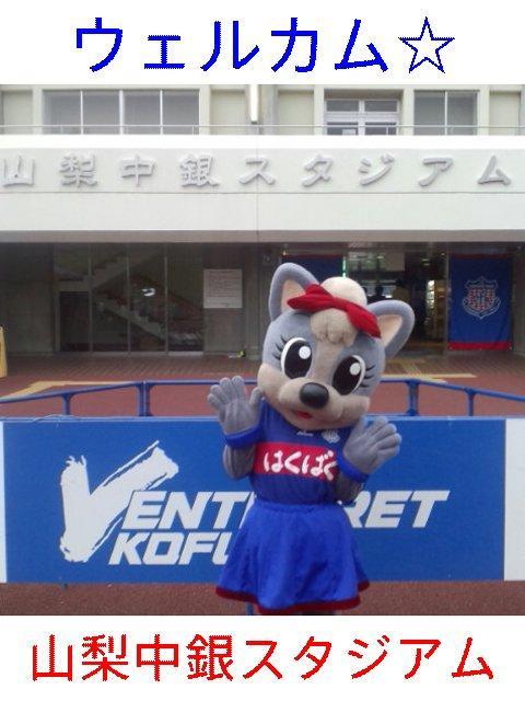 TOMY☆(♪)
