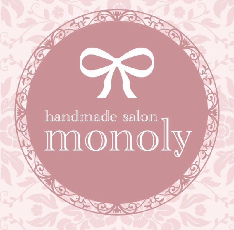 monoly(モノリー)ハンドメイドサロン