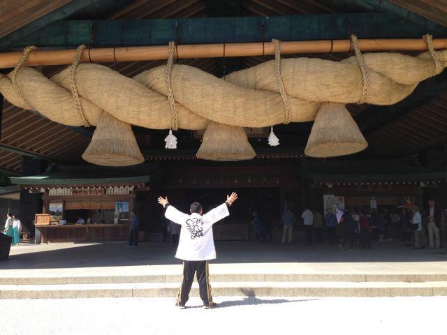 パワーストーン京屋!京都・伏見のパワースポット 寺田屋前