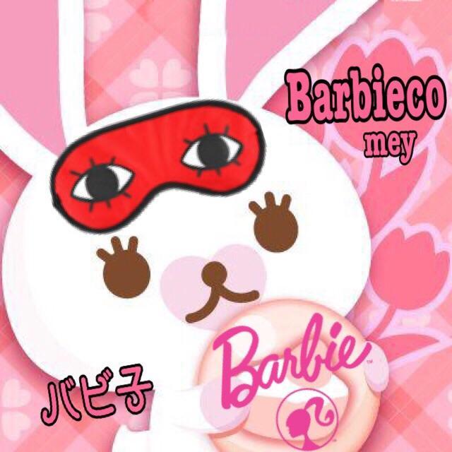 Barbie♪バビ子me