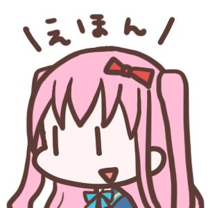 【真紅】釘宮病中毒患者@リン廃