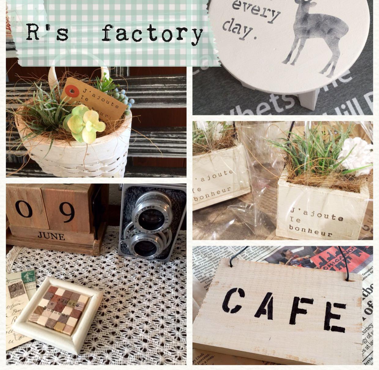 R's  Factory