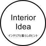 窪田千紘&フォトスタイリスト達さん